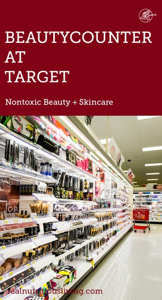 pin graphic with target store cosmetic aisle